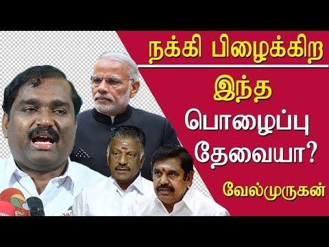 Cauvery issue: tamils to protest at marina tamil news live, tamil live news, tamil news redpix
