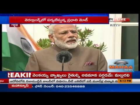 PM Narendra Modi Latest Speech in Netherlands | Mahaa News