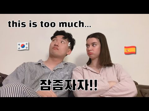Why We Can't Sleep Together... [AMWF] 스페인 여자친구가 같이 자기 힘들데요 ㅠ_ㅠ