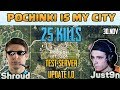 POCHINKI IS MY CITY - Shroud and Just9n 25 Kills FPP [TEST SERVER] - PUBG Highlights Top 1 #19
