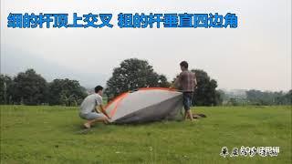 아웃도어 5-8인용 넓은 텐트