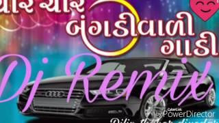 CHAR CHAR BANGADI VALI GADI || NEW DJ REMIX SONG || 2017 ||