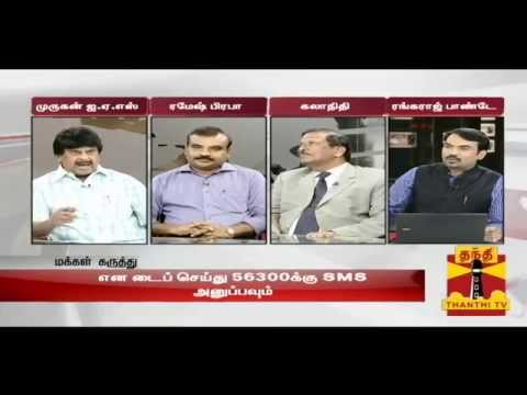 "Ayutha Ezhuthu - Debate On ""Engineering College Fees are..."" (06/06/2014)"