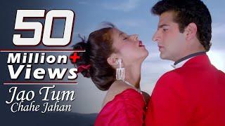 'Jao Tum Chahe Jahan' Full 4K Video Song | Urmila Matondkar, Ravi Behl - Narsimha