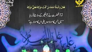 دعائے ندبہ Dua e Nudba - Arabic sub Urdu