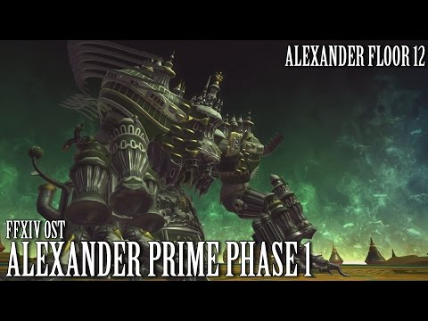 FFXIV OST Alexander Prime Phase 1 Theme A12 ( Moebius )