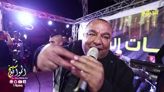 دبكة الحجاز التي يعشقها الجميع مع الفنان هاني شوشاري وعازف اليرغول اسامة ابو علي T.Aljabaly2020