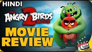 THE ANGRY BIRDS 2 : Movie Review [Explained In Hindi]