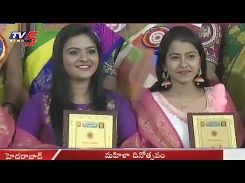 Women's Day Celebration at Karmanghat, Hyderabad | TV5 News