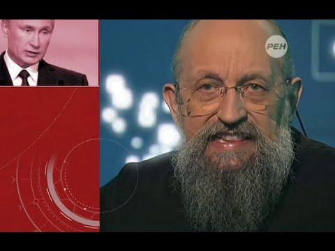 Анатолий Вассерман - Открытым текстом 21.11.2014