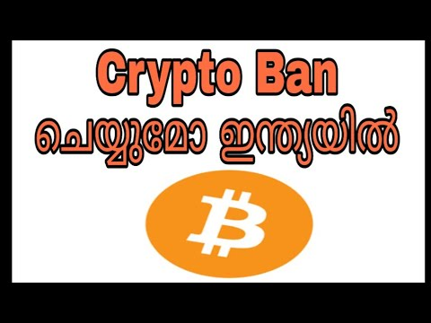 Would it be possible to ban cryptocurrency
