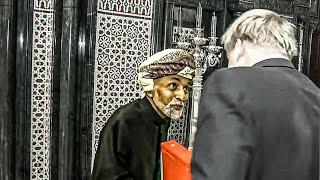 هيبة السلطان قابوس