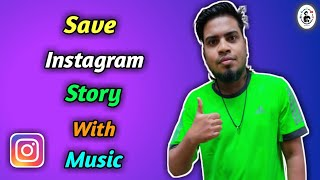 How to Save Instagram Stories With Music in Tamil | Instagram Story Music Download | Abi Parthiban
