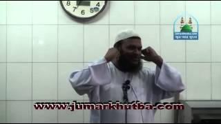Music Instrument Haram In Islam (ইসলামে বাদ্যযন্ত্র হারাম)