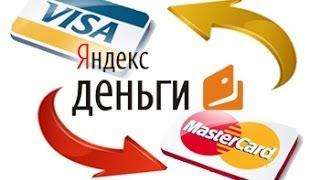 №2 - Яндекс.Деньги. Как создать кошелек в системе? Видеокурс «Электронные платежные системы»