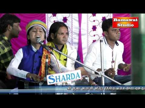 Suresh Lohar ! संगत करो निर्मल साध री म्हारी हेली : Sangat Karo Nirmal   Tiloda Live 2017