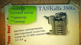 видео Заправка картриджей для лазерных и струйных принтеров и МФУ в Санкт-Петербурге (СПБ)