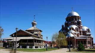 видео Свияжский Успенский монастырь