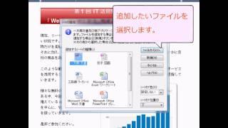 日本語ワードプロセッサ「一太郎」では他形式のファイルをExcelのシート...