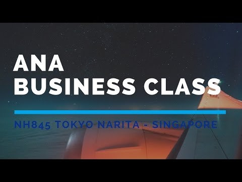 ANA All Nippon Airways Business Class NH845 NRT-SIN Flight Report - 2015 DEC 全日空 国際線ビジネスクラス 商務艙