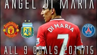 After an impressive 2014/15 world cup in brazil, where he shined for argentina alongside player of the tournament, lionel messi, di maria's services at champ...