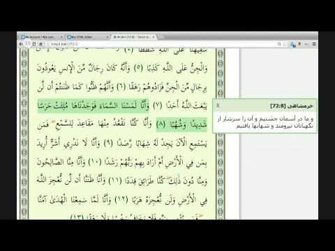 Quran Live Recitation Juz 29