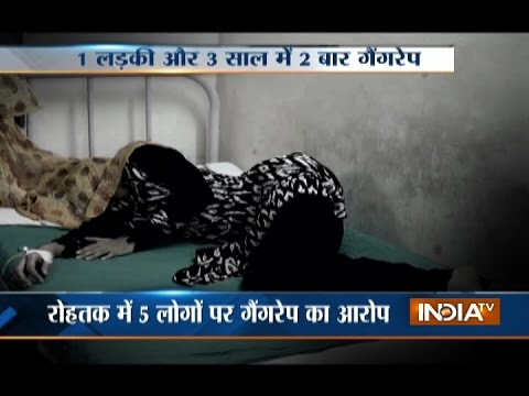 Haryana: Gangrape Victim Raped Again by 'Same Accused' in Rohtak