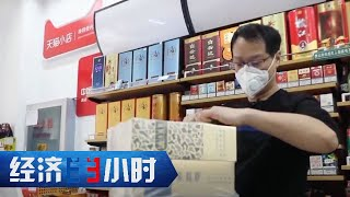 《经济半小时》春雷计划:助力中小企业走进春天 20200428 | CCTV财经