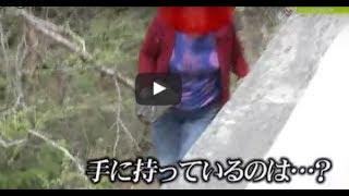 中国人女性が富士山から持ち去ろうとしたもの…マナー悪すぎ!! 日本の...