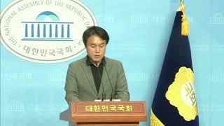 """김종철 """"추미애 장관은 초선 의원들 대리고 꼰대 정치 …"""