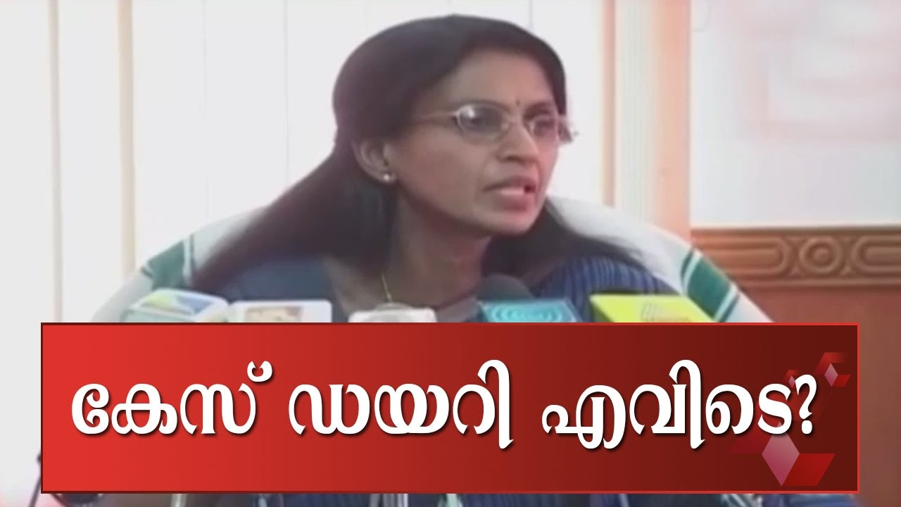 Trivandrum Vigilance Court Asked To Submit Case Diary in Bar Bribery Case