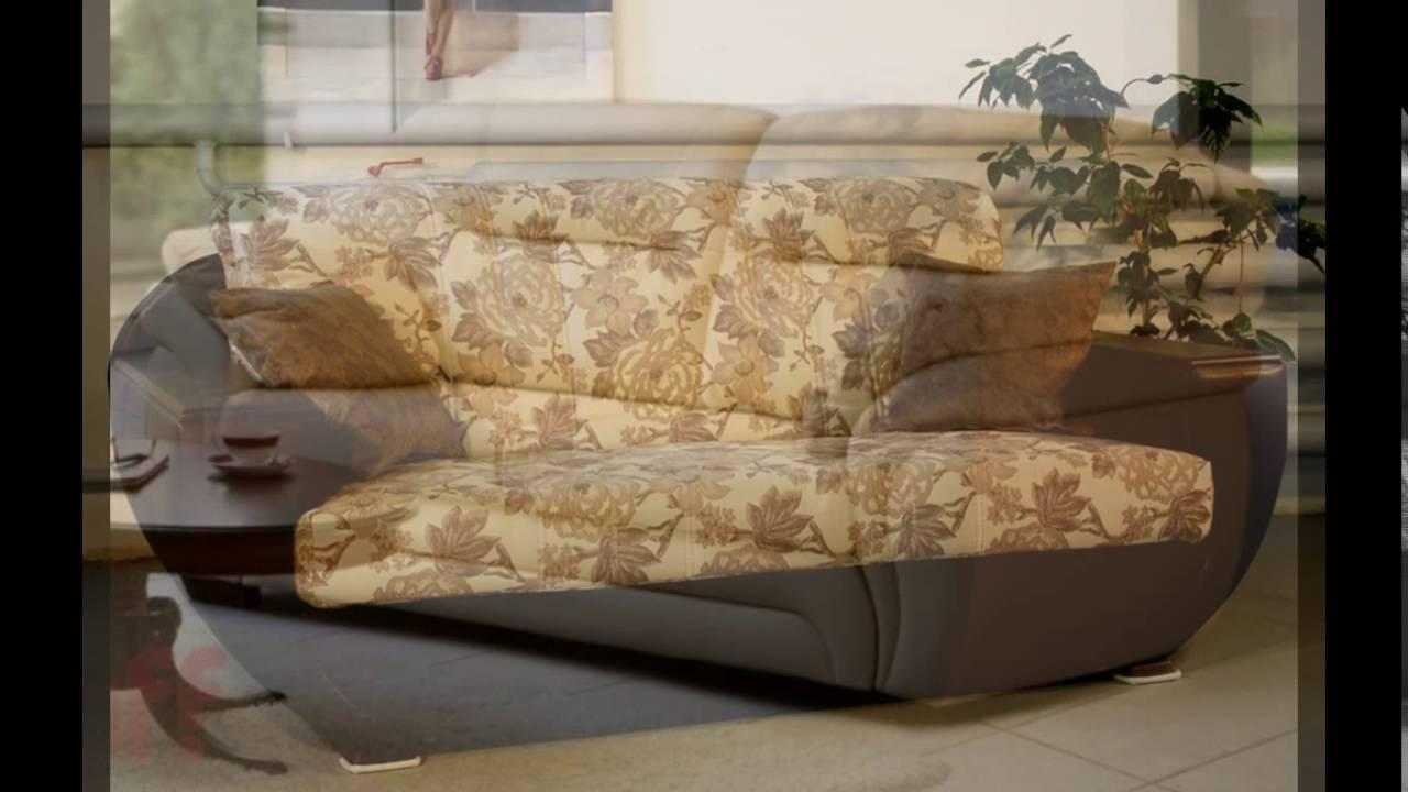 Много мебели угловые диваны фото - YouTube