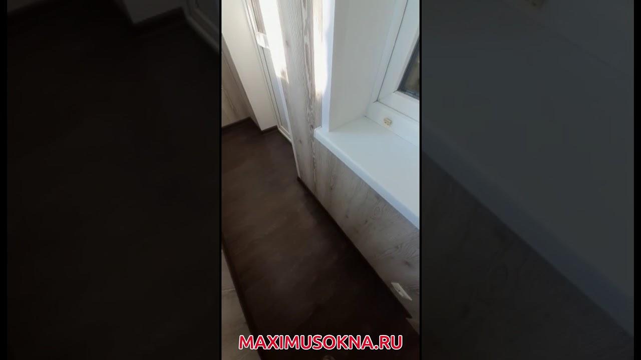 Ремонт балкона в Сталинке под ключ в Москве