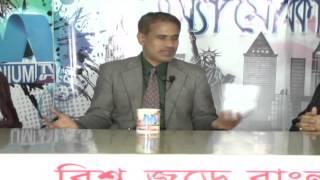 Ajker America Guest: Abdus Salam Bhuiyan, President & CEO, Bismillah Halal Live Poultry,  New York