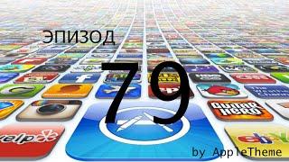 Обзор лучших игр и приложений для iPhone и iPad (79)