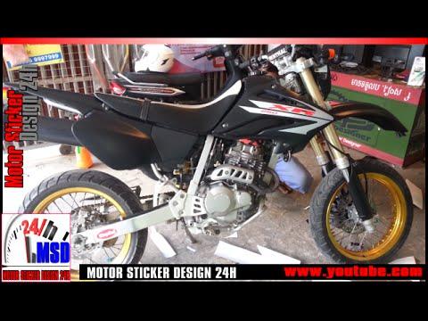 Honda xr250 | motor xr250