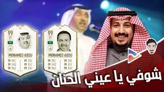 #عودة_نجم حلقة خاصة مع فنان العرب محمد عبده 🎻🎶 ابو نووووورة 😍❤