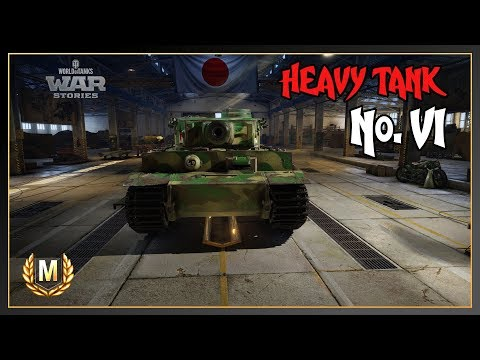 World of Tanks // Heavy Tank No. VI // Ace Tanker // Xbox One