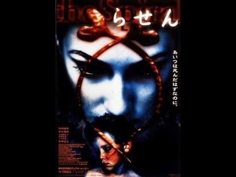 Ringu   Spiral Rasen 1998 Japanese Horror Movie PART 1
