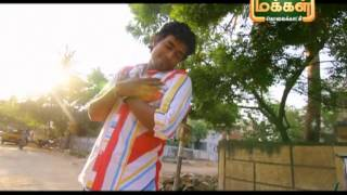 Ranam Sugam Album - Makkal Tv.mp4