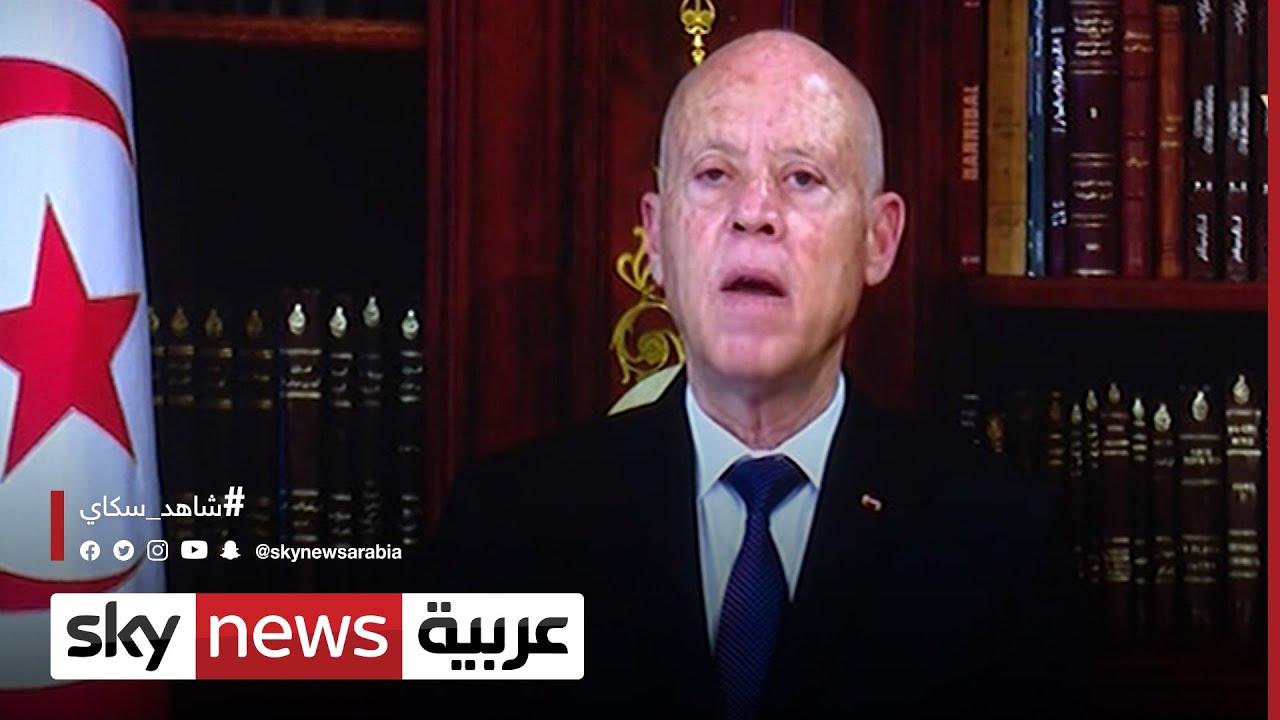 الرئيس التونسي قيس سعيّد: يجب إعادة التركيز على احتياجات القارة الإفريقيّة  - نشر قبل 24 دقيقة