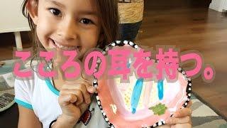 コスタ家に密着!17/01/24 エルニーニョ現象編