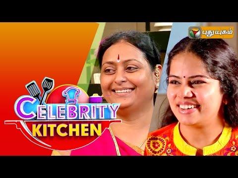 Actresses Bharathi & Deepa Venkat in Celebrity Kitchen | 02/08/2015 | Puthuyugam TV