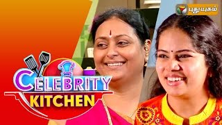 Celebrity Kitchen 02-08-2015 with Actresses Bharathi & Deepa Venkat full hd youtube video 2.8.15 | Puthuyugam Tv shows 2nd august 2015