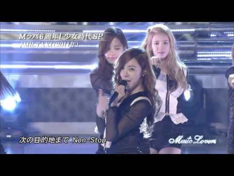 SNSD - Mr. Taxi @Music Lovers [121007]