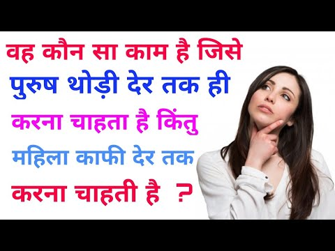 Hindi Puzzle With Answer || Riddles in Hindi || Paheliyan || by ...