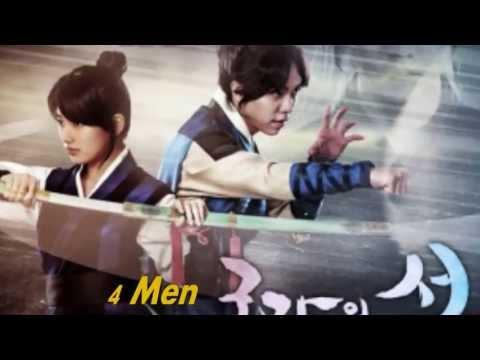 4 Men - Only You (OST GU Family Book 2013)