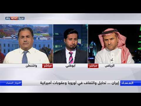 عقوبات أميركية على إيران بسبب عمليات تزييف للعملة اليمنية  - نشر قبل 4 ساعة