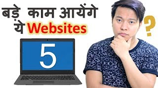 5 Most Useful Websites For Every Computer User Must Know | Com…