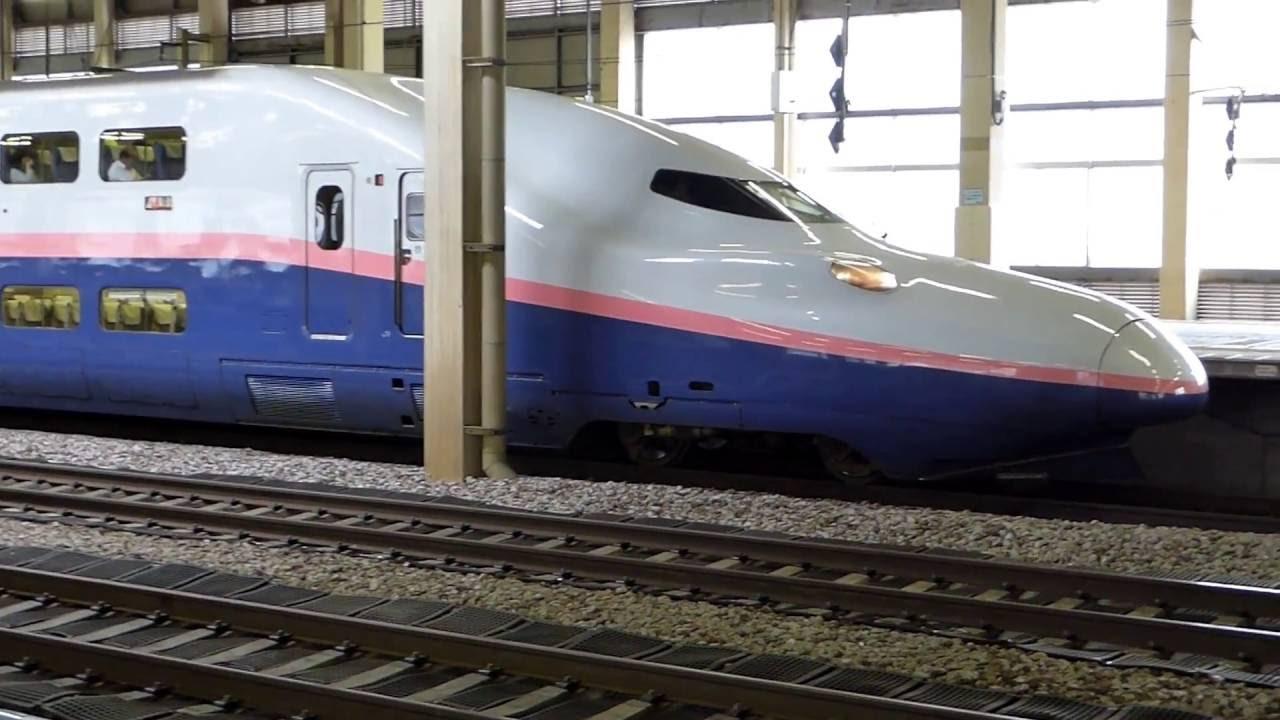 上越新幹線E4系 越後湯沢駅発車 - YouTube